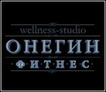 Фитнес клуб онегин фитнес