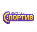 Фитнес-клуб «Спортив» (Горького)