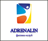Фитнес-клуб «Adrenalin»
