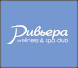 Wellness-club «Ривьера»