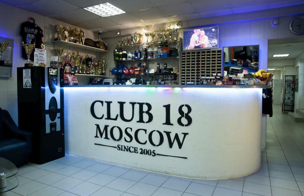 Клубы в москве с 18 клуб обнимашек в москве