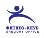 Фитнес-клуб «Gregory Office»
