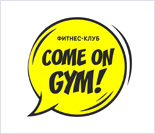 Фитнес-клуб «Come On Gym» (Июнь)