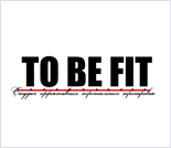 Фитнес-студия «TO BE FIT»