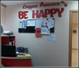 Студия фитнеса «Be Happy»