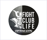 Спортивный центр «FIGHT CLUB.Life»