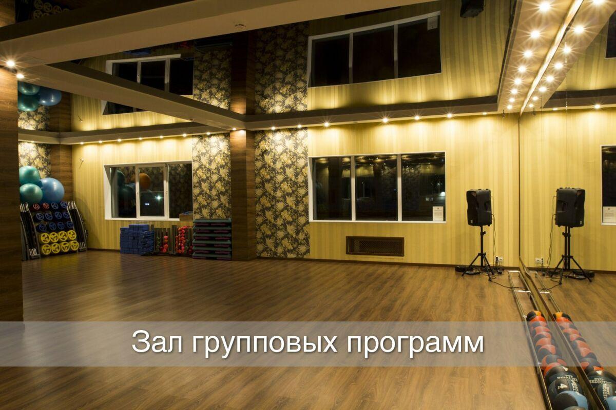 Фитнес клуб дубай на касаткина расписание россия недвижимость за рубежом