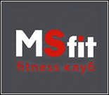 Фитнес-центр «MS Fit»
